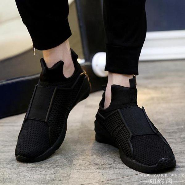 厚底鞋 男士工作全黑色運動鞋休閒鞋透氣