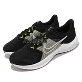 Nike 慢跑鞋 Downshifter 11 黑 螢光 白 男鞋 運動鞋 基本款 【ACS】 CW3411-003