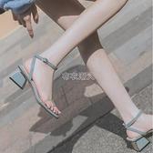 粗跟涼鞋女新款夏季仙女風百搭ins 露趾透明一字帶高跟鞋網紅 快速出貨