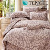 ✰特大 薄床包兩用被四件組✰ 100%純天絲《華麗圖騰》