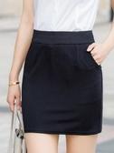 現貨窄裙 春夏高腰彈力職業包臀裙修身口袋半身裙短裙工作裙西裝裙工裝裙子 薇薇7-21