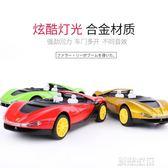 兒童跑車合金車模開門回力兒童玩具車仿真小汽車模型  創想數位