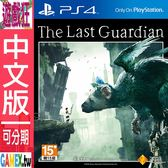 PS4 食人巨鷹(中文版)