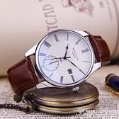 手錶男士高中學生潮流電子機械石英皮帶腕錶防水情侶男錶 范思蓮恩
