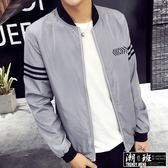 『潮段班』【HJ000H55】韓版 加大碼 M-4L 袖條紋防風風衣外套夾克圓領棒球外套