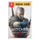 任天堂 Switch 巫師 3 狂獵 中文版 年度完全版 預購2019年