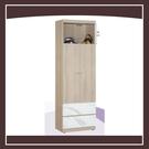 【多瓦娜】法蘭2尺玄關鞋櫃 21152-535003