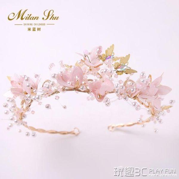小公舉髮飾 兒童皇冠頭飾公主粉色花仙子髮箍頭花女童髮飾花環走秀演出飾品 新品特賣