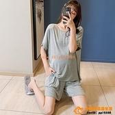 孕婦夏裝套裝莫代爾外出薄款短袖短褲家居服兩件式睡衣【小桃子】