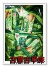 古意古早味 冬筍餅 (日香/3000公克/量販包) 懷舊零食 植物五辛素 竹筍餅 香脆可口 餅乾