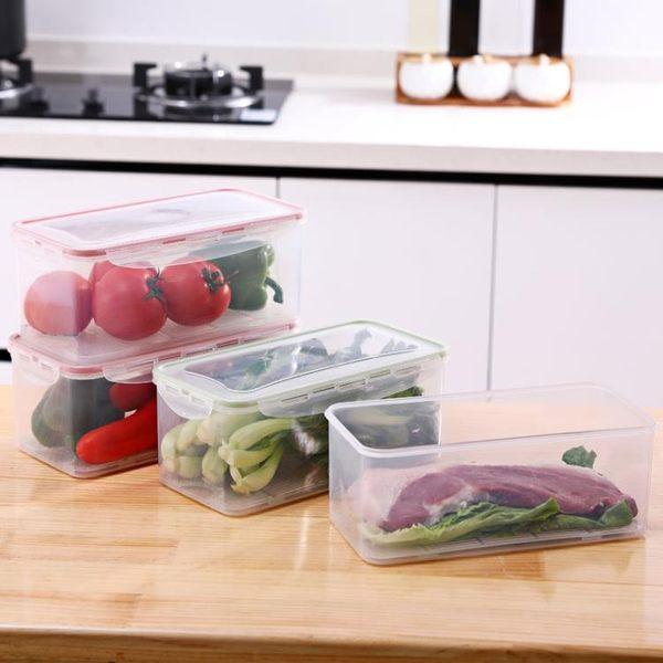 大號廚房瀝水保鮮盒塑料冰箱魚肉冷藏冷凍收納盒透明食物儲藏盒子   可然精品鞋櫃