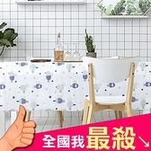 桌布 PEVA 防水 長桌巾 餐墊 防燙 防油 免洗 桌布 餐桌 廚房 北歐風桌布(大)【L197】米菈生活館