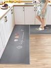 廚房地墊防油防水防滑墊家用浴室衛生間耐臟吸水腳墊可擦免洗門墊 韓美e站