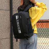 後背包 雙肩包男帆布背包休閒運動后背包男旅行包青年學生書包 維科特3C