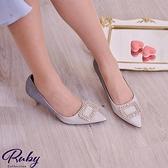 鞋子 閃亮水鑽漸層尖頭中跟鞋-Ruby s 露比午茶