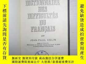 二手書博民逛書店法語原版罕見Dictionnaire des difficult