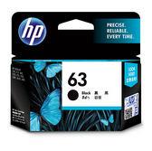 F6U62AA HP 63 黑色墨水匣 適用 DJ3630/2180/2130/1110/ENVY4520/OJ3830/4650