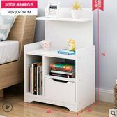 床頭櫃簡約現代臥室簡易床邊櫃歐式仿實木收納儲物 時光之旅