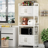 廚房置物架落地式家用多層微波爐烤箱收納儲物架多功能放鍋架櫥櫃 雙十二全館免運