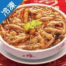 佳佳味美干貝海鮮羹(1000g/碗)【愛買冷凍】