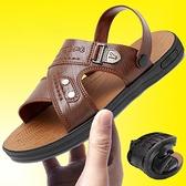 拖鞋男 涼鞋男2021夏季新款男沙灘鞋防滑兩用中年男士涼鞋夏季男涼拖鞋【99購物節】