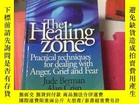 二手書博民逛書店The罕見Healing ZoneY267886