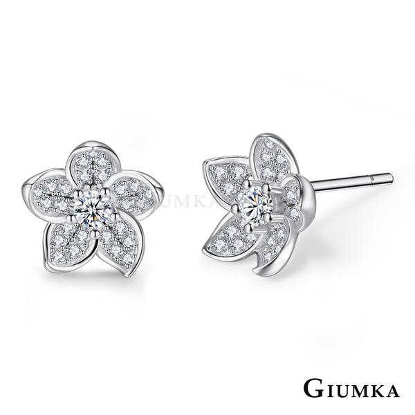GIUMKA 925純銀 繁花飄香 迷你耳環 銀色款 MFS07047