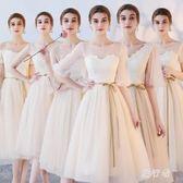 香檳色伴娘服2018新款閨蜜裝婚禮姐妹伴娘團中長款洋裝 DN14115【旅行者】