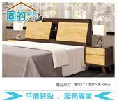 《固的家具GOOD》006-2-AA 北海道併色5尺床頭