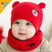 兒童毛線帽帽子秋冬季0-3-6-12個月寶寶新生幼兒胎帽嬰兒帽男女孩 蘿莉小腳ㄚ