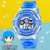 兒童手錶男孩女孩防水夜光多功能