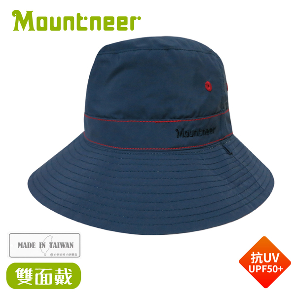 【Mountneer 山林 透氣抗UV雙面帽《丈青/紅藍》】11H18/防曬帽/圓盤帽/漁夫帽/登山/園藝/釣魚