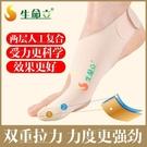 輕薄型拇指外翻矯正器腳趾大腳骨矯正腳指拇外翻糾正器日用可穿鞋 快速出貨