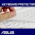 華碩 ASUS  X553MA/GL552JX/X750JN/X751LJ/X751MJ  專用矽膠鍵盤保護膜