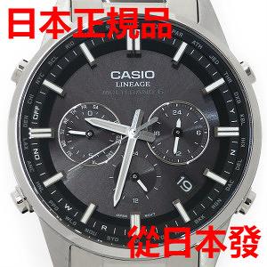 新品 日本正規品 CASIO 卡西歐手錶 LINEAGE LIW-M700D-1AJF 太陽能多局電波手錶 時尚男錶
