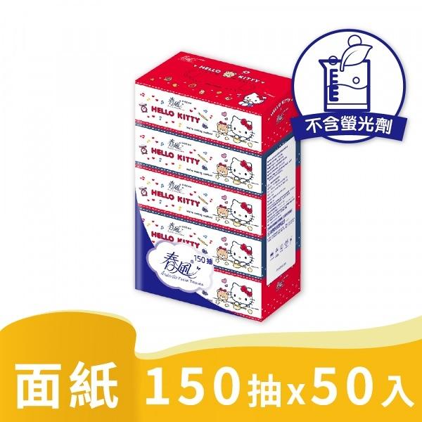 春風 Hello Kitty鄉村風盒裝面紙150抽x5盒x10串/箱