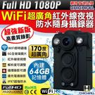 【CHICHIAU】HD 1080P W...