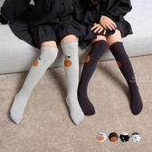 韓系花邊幾何長筒襪 童襪 襪子 長襪