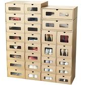 加厚鞋類收納盒鞋盒抽屜式紙盒寢室鞋櫃【步行者戶外生活館】