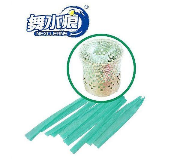 舞水痕 多用途濾水網100入 流理台水槽濾網 排水口濾網 水槽過濾網