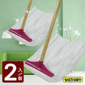 【VICTORY】易潔吸水布方型拖把(2入) #1025042