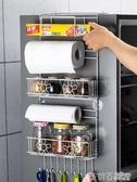 冰箱置物架廚房側壁掛架多 收納架調味架儲物掛籃整理架子 茱莉亞