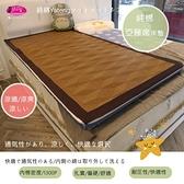 純棉/涼爽/亞藤席床墊(5*6.2尺) 4.5CM/雙人/攜帶型床墊(可拆洗)免用床包,省錢又方便。