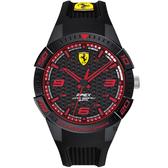 Scuderia Ferrari 法拉利 APEX系列手錶-44mm FA0830747
