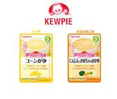日本KEWPIE 嬰幼兒副食品-隨行包系列(5個月以上)