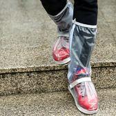 防雨鞋套透明下雨防滑防水腳套男女摩托車雨靴加厚長筒擋水鞋新款 完美情人精品館