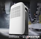 除濕機 美國airplus除濕機家用臥室小型抽濕機大功率地下室除潮吸濕器 時尚WD