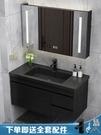 浴櫃 巖板一體盆浴室櫃組合現代輕奢衛浴簡約洗手洗臉盆櫃衛生間洗漱台【八折促銷】