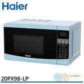 *元元家電館*Haier 海爾 20L微電腦微波爐 20PX98-LP