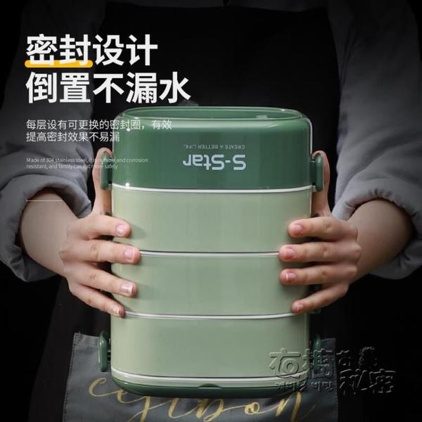 304不銹鋼保溫飯盒可微波爐加熱上班族便當盒桶1人便攜帶多層分隔 衣櫥秘密